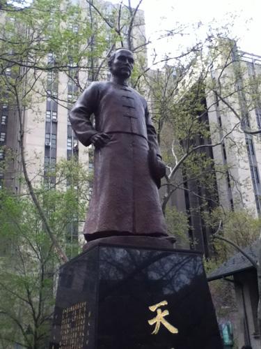 Dr. Sun Yat-sen (Or: Statue in NYC Columbus park)
