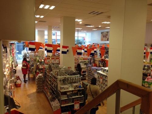 Blokker winkel orange World Cup decorations
