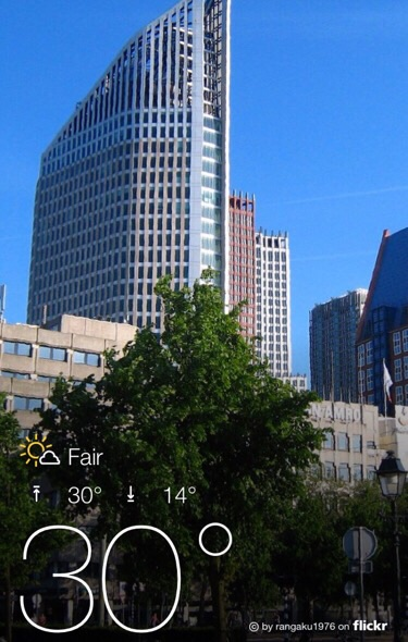 Yahoo weather app Den Haag