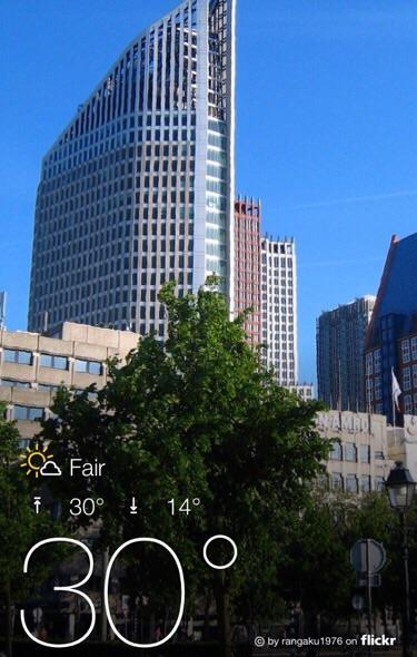 Yahoo weather app Den Haag