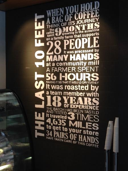 Wall at Starbucks - Last 10 feet