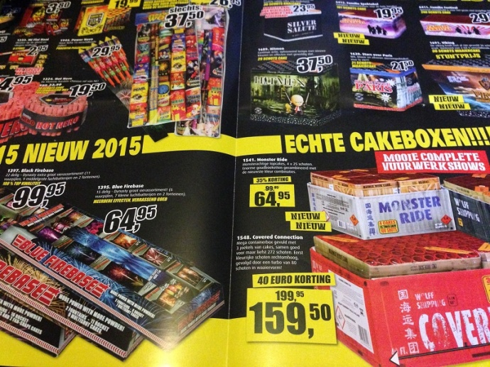 Fireworks flyer 2015 (Netherlands)