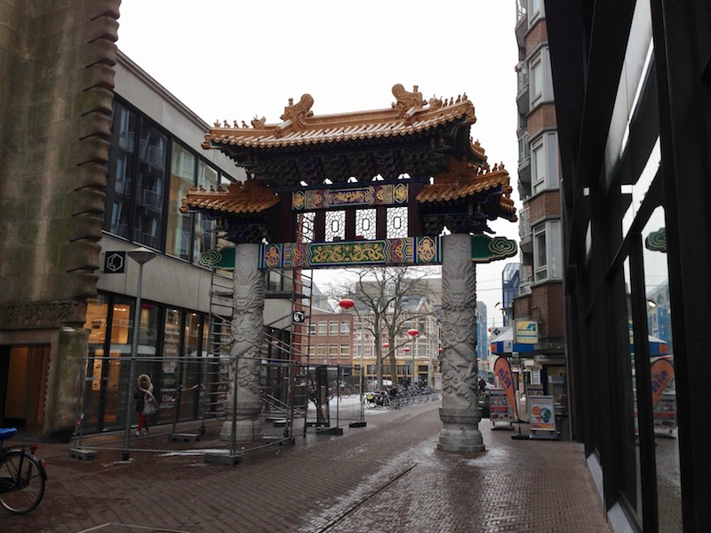 chinatown-gate-by-gedempte-burgwal-the-hague