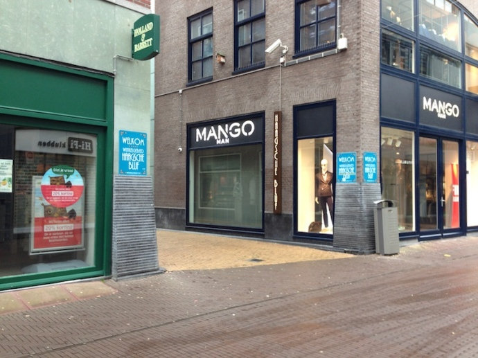 haagse-bluf-entrance-at-venestraat-the-hague